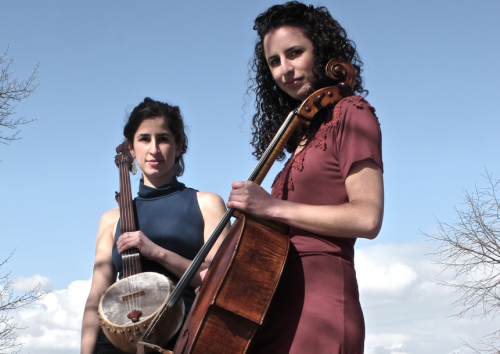 Artists to Watch: Ari & Mia Friedman